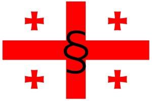 Flagge georgien